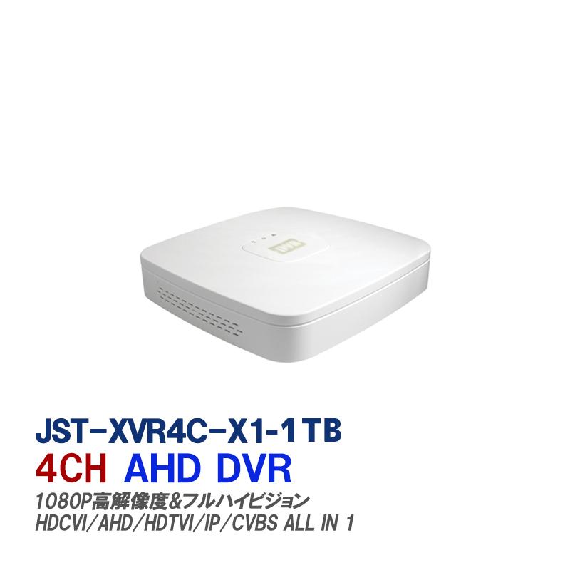 フルHD対応デジタルレコーダ 1TB HDD付 4CH HDCVI / AHD / HDTVI / IP / CVBS入力対応 ALL IN 1 JST-XVR4C-X1-1TB【送料無料】【あす楽対応】