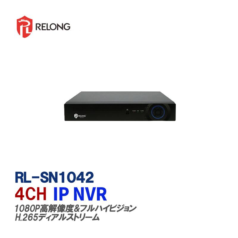 防犯カメラ用レコーダー 4CH 遠隔監視 フルHD対応デジタルレコーダーRL-SN1042 【送料無料】【あす楽対応】