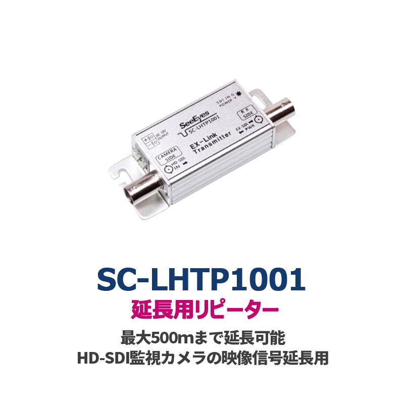 電源/映像/音声を1本のケーブルで伝送映像伝送装置, ワンケーブル長距離伝送器, 電源重畳ワンケーブル長距離伝送信機器【送料無料】