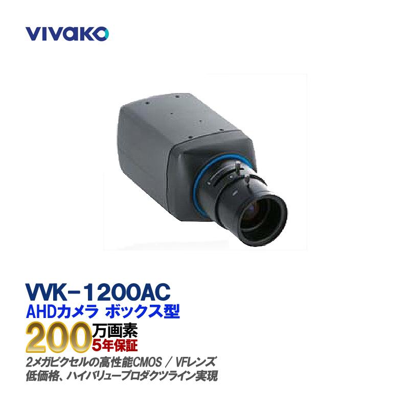 VIVAKO 防犯カメラ 屋内用 ドーム型 赤外線 IR-LED HD-SDI 2.8-12mm 監視カメラ 屋内用 CMOSセンサー搭載 VVK-1200AC