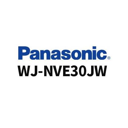 Panasonic(パナソニック) WJ-NVE30JW/別売カメラ拡張キットライセンス