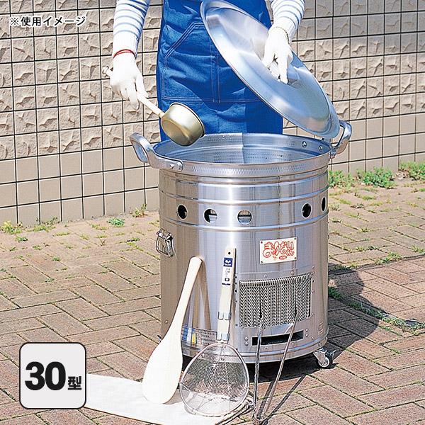 【エントリーでP10倍!11/21AM9:59迄】まかないくん30型基本セット(炊き出し 調理 カマド)