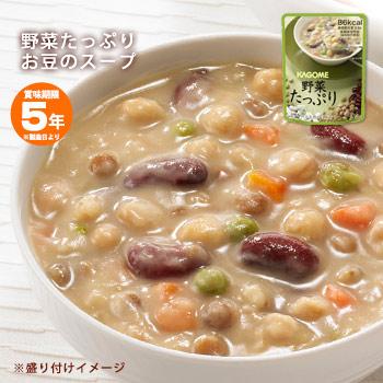 KAGOME 非常食 保存食 長期保存 レトルト 開けてそのまま 美味しい おいしい 人気 カゴメ野菜たっぷりスープ 豆のスープ160g[M便 1/4]