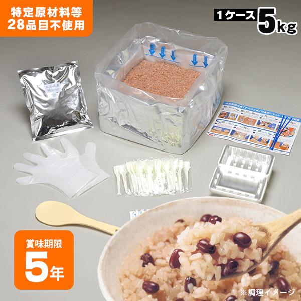 非常食アルファ米炊き出しセット 赤飯 約50食分(5kg)【お取り寄せ商品】(尾西食品 アルファ化米 アルファー米 備蓄)