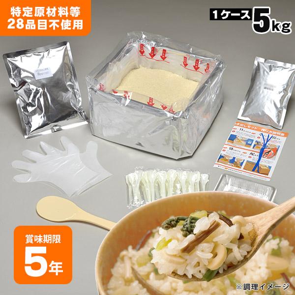 非常食アルファ米炊き出しセット 山菜おこわ 約50食分(5kg)【お取り寄せ商品】【後払い不可】(尾西食品 アルファ化米 アルファー米 備蓄)