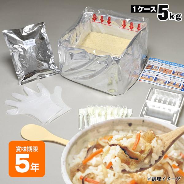 非常食アルファ米炊き出しセット 五目ご飯 約50食分(5kg)(尾西食品 防災グッズ 防災用品 避難訓練 ご飯)