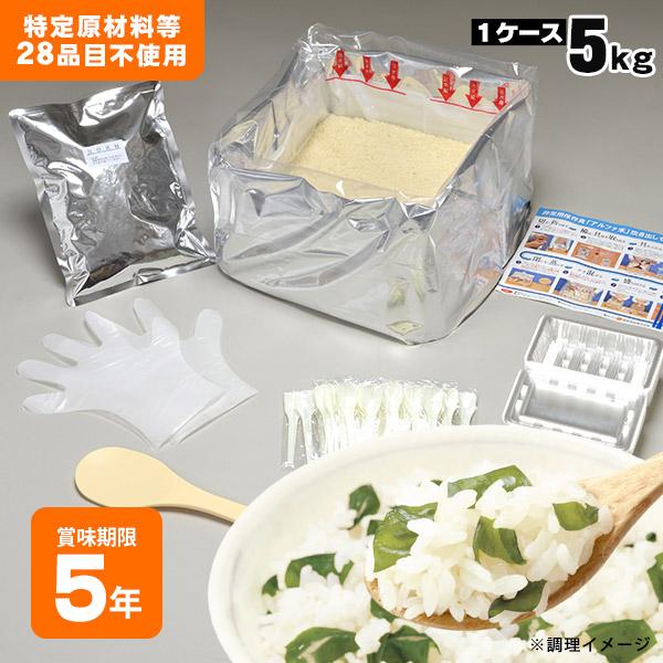 非常食アルファ米炊き出しセット わかめご飯 約50食分(5kg)(尾西食品 アルファ化米 アルファー米 備蓄)