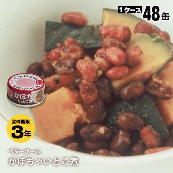 非常食ベターホーム缶詰「かぼちゃいとこ煮60g×48缶」(おかず 南瓜 備蓄)