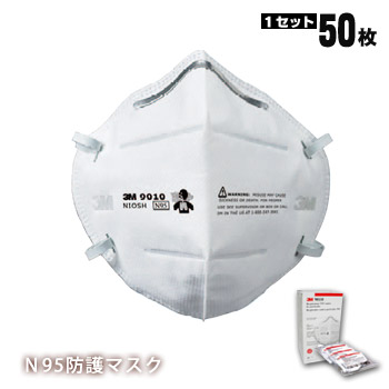 N95 3m 9010 Cage Unit Packing Bird Bousaikan Virus Measures