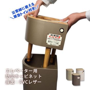 bousaikan | Rakuten Global Market: Toilet seat lifts emergency ...