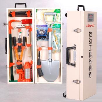救助工具キットレスキューミニ【後払い不可】(防災用品 避難 災害救助 地震対策)
