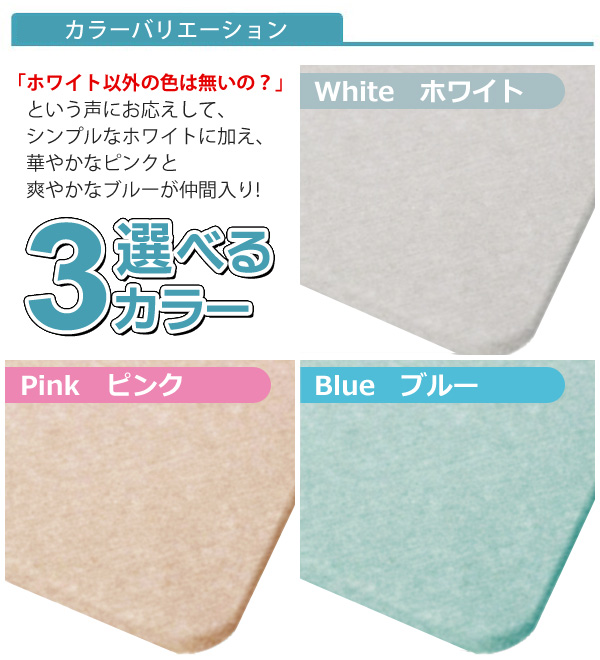 Bp Shop Translation And Diatomaceous Earth Mat Size Choose Color