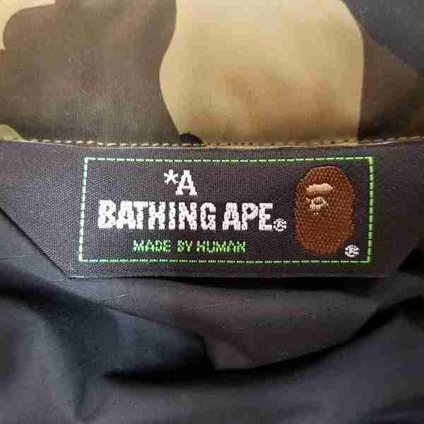 A BATHING APE×PORTER ア ベイシング エイプ ジャンパー、ブルゾン ジャケット、上着 Jacket 美品 猿カモ迷彩 ダウン シャツ ダウン ジャケット USED古着 10003774m0N8nwv