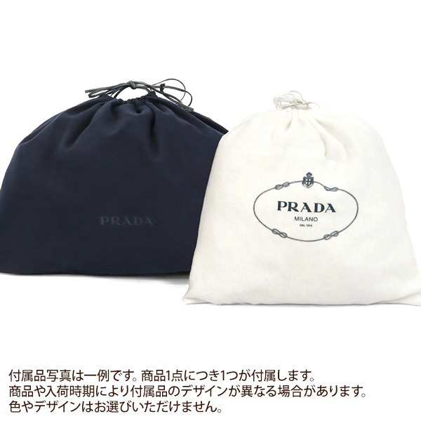 プラダ PRADA レディース トートバッグ カナパ CANAPA Mサイズ 2wayショルダー キャンバストート ブルー 1BG642 ZKI F0215 | ブランド