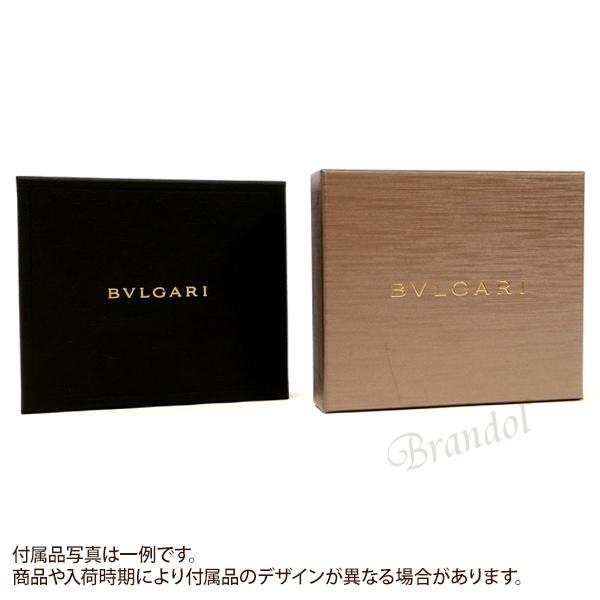 ブルガリ BVLGARI 財布 レディース 長財布 ブルガリブルガリ レザー ホワイト 282017 | ブランド