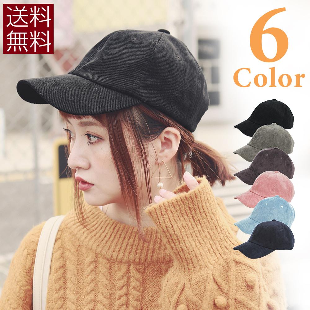 ad812fda5e40f9 「コーデュロイキャップ」全6色【送料無料】キャップ帽子レディースCAPメンズ