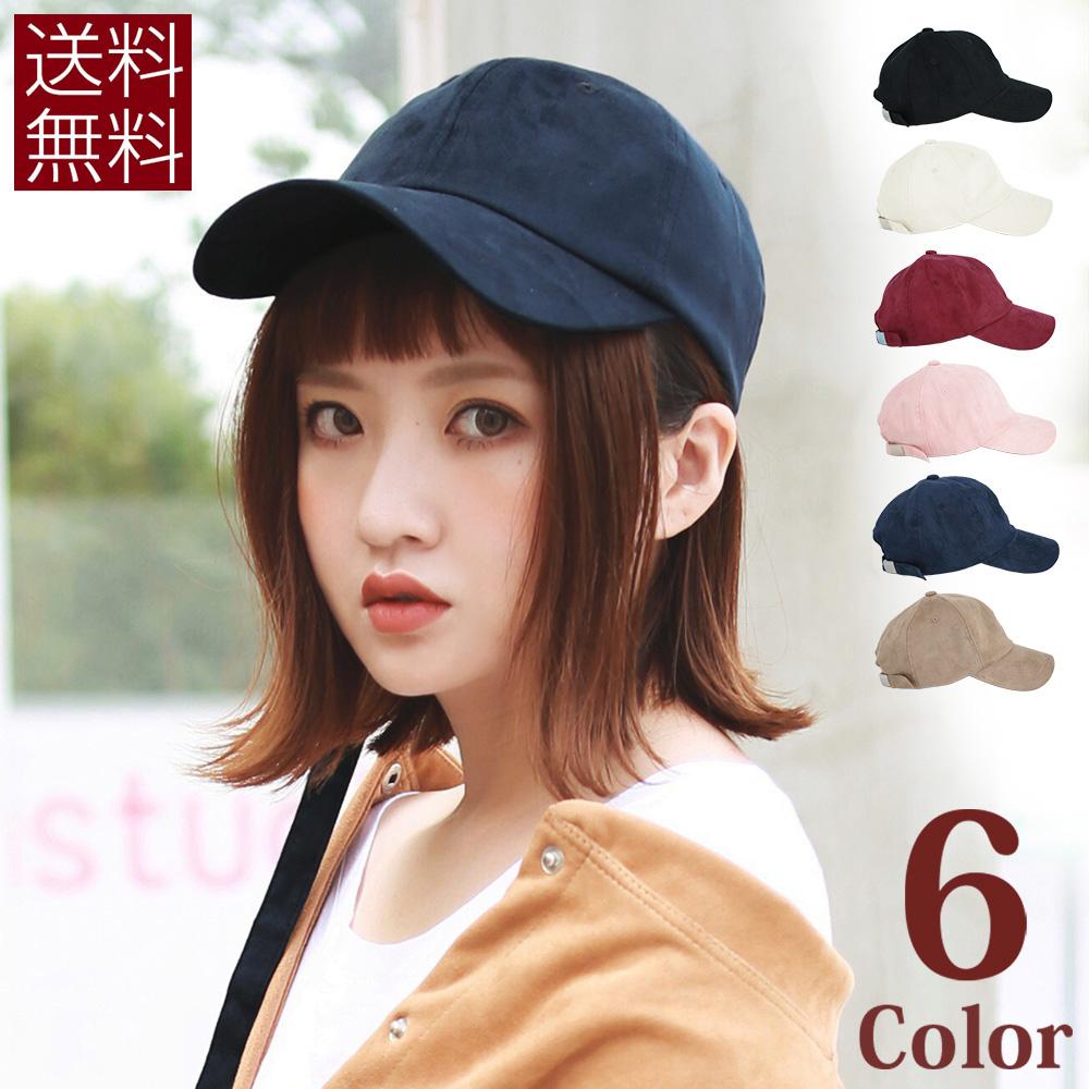 0ae006cdb4cbcc 帽子キャップ【送料無料】キャップ帽子レディース無地CAP帽子メンズUV男女兼用