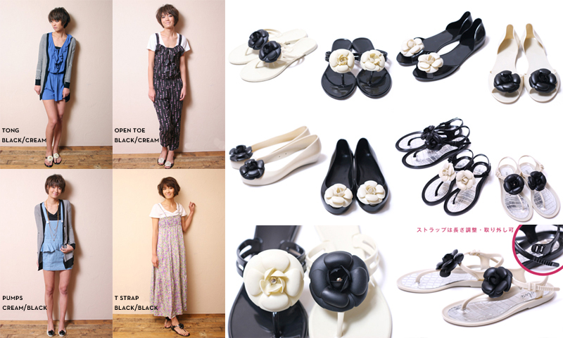 Camelia flower, rubber sandals ★ with ★ tongs, peep toe and flat pumps 10P01Jun14