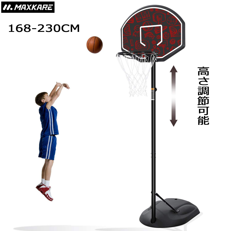 MaxKare バスケットゴール バスケットボールシステム 屋外 流行のアイテム 室内 ミニ 168-230cm 激安通販 高さ調節可能 練習用 子供に キャスター付き 青少年 ゴールネット 一般公式サイズ対応 バックボード
