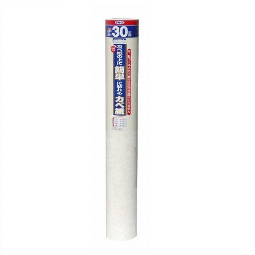 【あす楽対応】アサヒペン簡単カベ紙92CMX30MKW72ロゼオ
