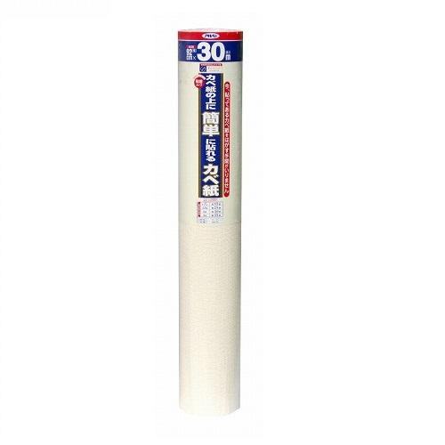 【あす楽対応】アサヒペン簡単カベ紙92CMX30MKW73ヴォーネン