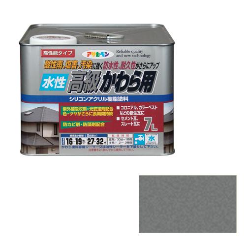 【あす楽対応】アサヒペン水性高級かわら用7L日本瓦銀