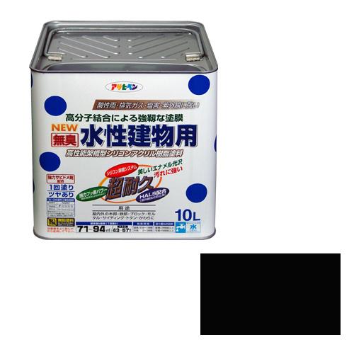 【あす楽対応】アサヒペン水性建物用10L黒