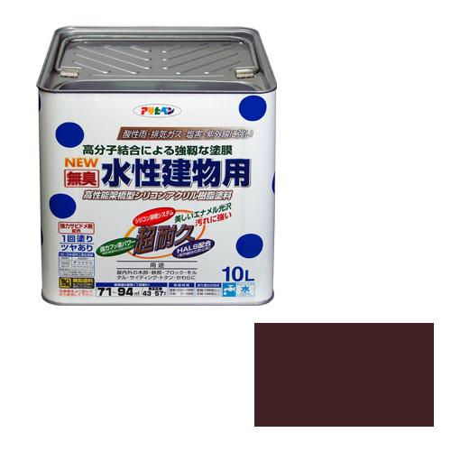 【あす楽対応・送料無料】アサヒペン水性建物用10Lブラウン