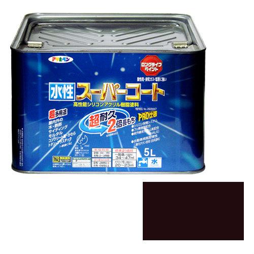 【あす楽対応】アサヒペン水性スーパーコート5Lこげ茶
