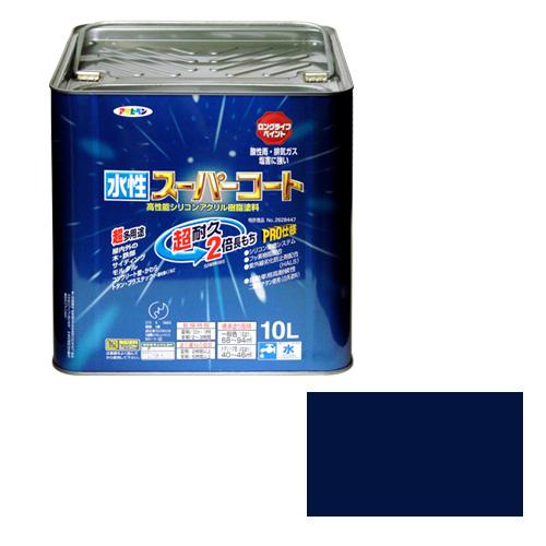 【あす楽対応・送料無料】アサヒペン水性スーパーコート10Lなす紺