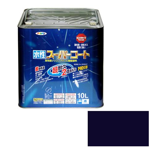 【あす楽対応】アサヒペン水性スーパーコート10Lアトランティックブルー