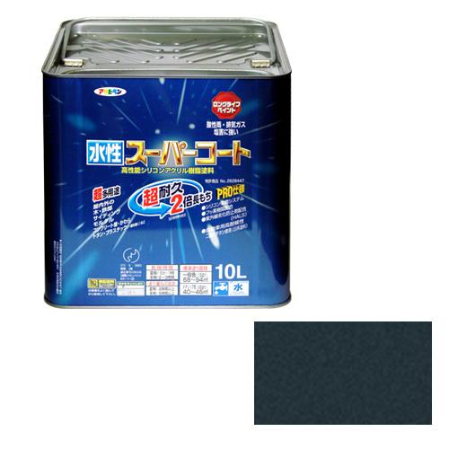 【あす楽対応】アサヒペン水性スーパーコート10L銀黒