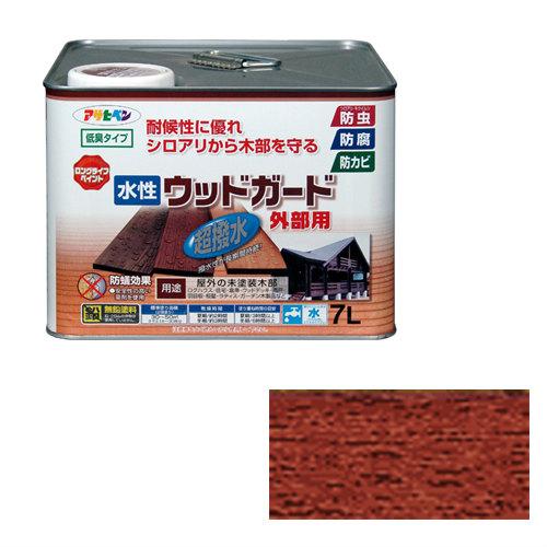 【あす楽対応・送料無料】アサヒペン水性ウッドガード外部用7Lマホガニー 07
