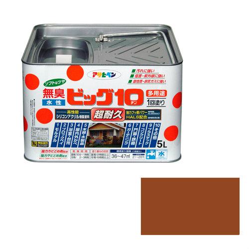 【あす楽対応】アサヒペン水性ビッグ10多用途5L232カーキー色