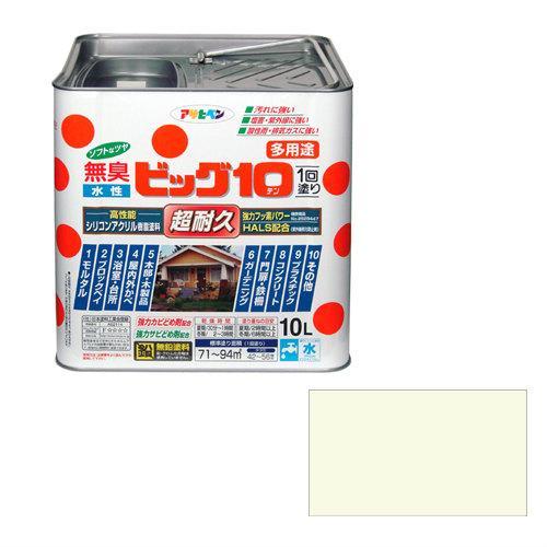 【あす楽対応・送料無料】アサヒペン水性ビッグ10多用途10L219ミルキーホワイト