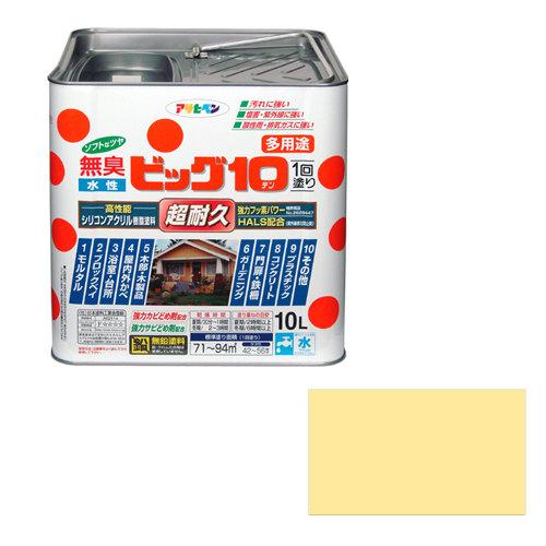 【あす楽対応】アサヒペン水性ビッグ10多用途10L227クリーム色