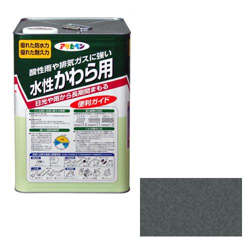 【あす楽対応】アサヒペン水性かわら用14L銀黒