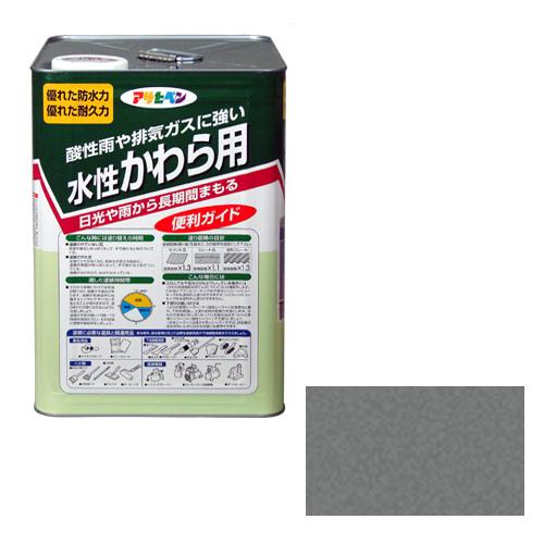 【あす楽対応・送料無料】アサヒペン水性かわら用14L日本瓦銀