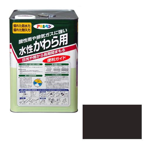 【あす楽対応】アサヒペン水性かわら用14Lココナッツブラウン