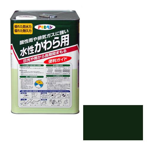 【あす楽対応・送料無料】アサヒペン水性かわら用14Lアイリッシュグリーン