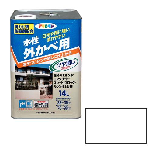 【あす楽対応・送料無料】アサヒペン水性外カベツヤ消し14Lホワイト