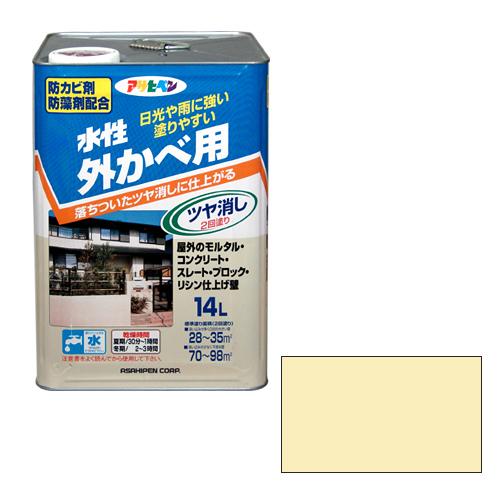 【あす楽対応】アサヒペン水性外カベツヤ消し14Lクリーム色