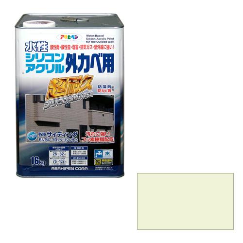 【あす楽対応】アサヒペン水性シリコンアクリル外かべ用16KGミルキーホワイト