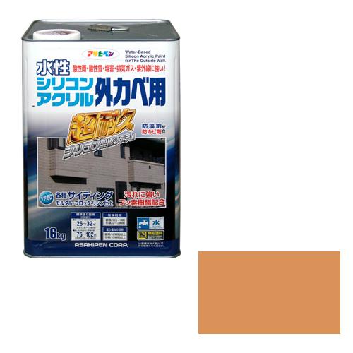 【あす楽対応】アサヒペン水性シリコンアクリル外かべ用16KGラフィネオレンジ