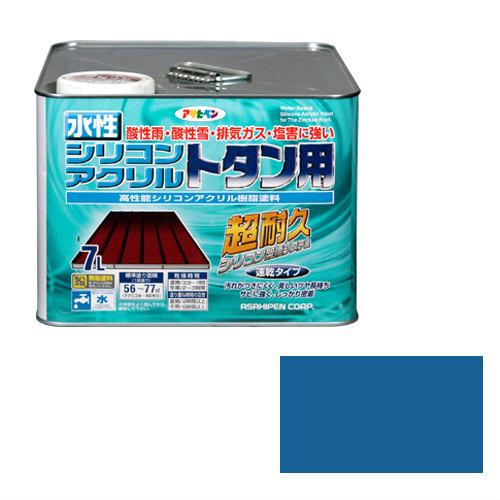 【あす楽対応】アサヒペン水性シリコンアクリルトタン用7Lスカイブルー