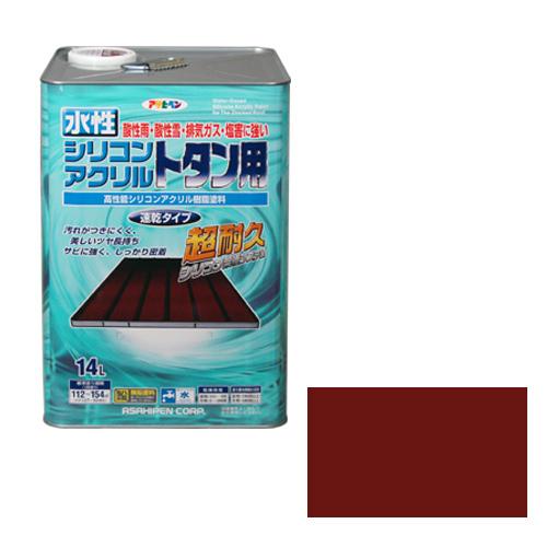 【あす楽対応・送料無料】アサヒペン水性シリコンアクリルトタン用14L赤さび