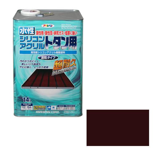 【あす楽対応】アサヒペン水性シリコンアクリルトタン用14Lこげ茶