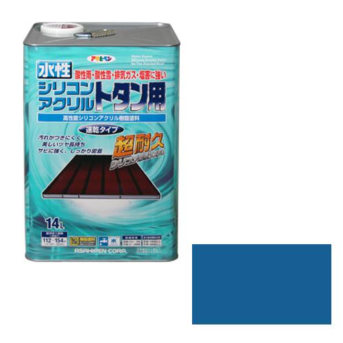 【あす楽対応・送料無料】アサヒペン水性シリコンアクリルトタン用14Lスカイブルー