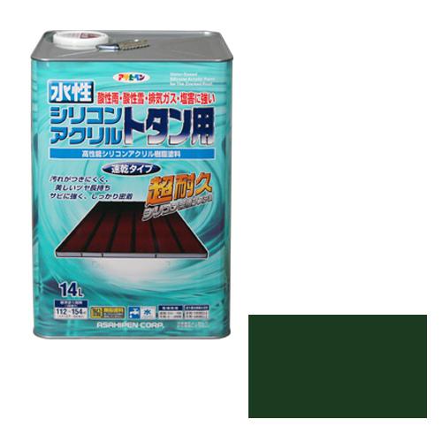 【あす楽対応・送料無料】アサヒペン水性シリコンアクリルトタン用14L緑