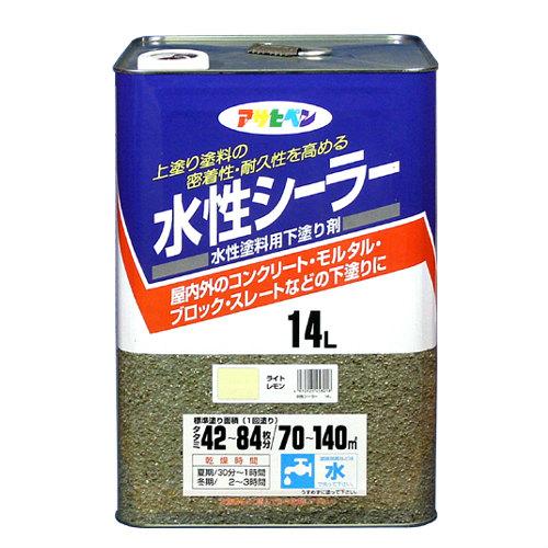 【あす楽対応・送料無料】アサヒペン水性シーラー14Lライトレモン